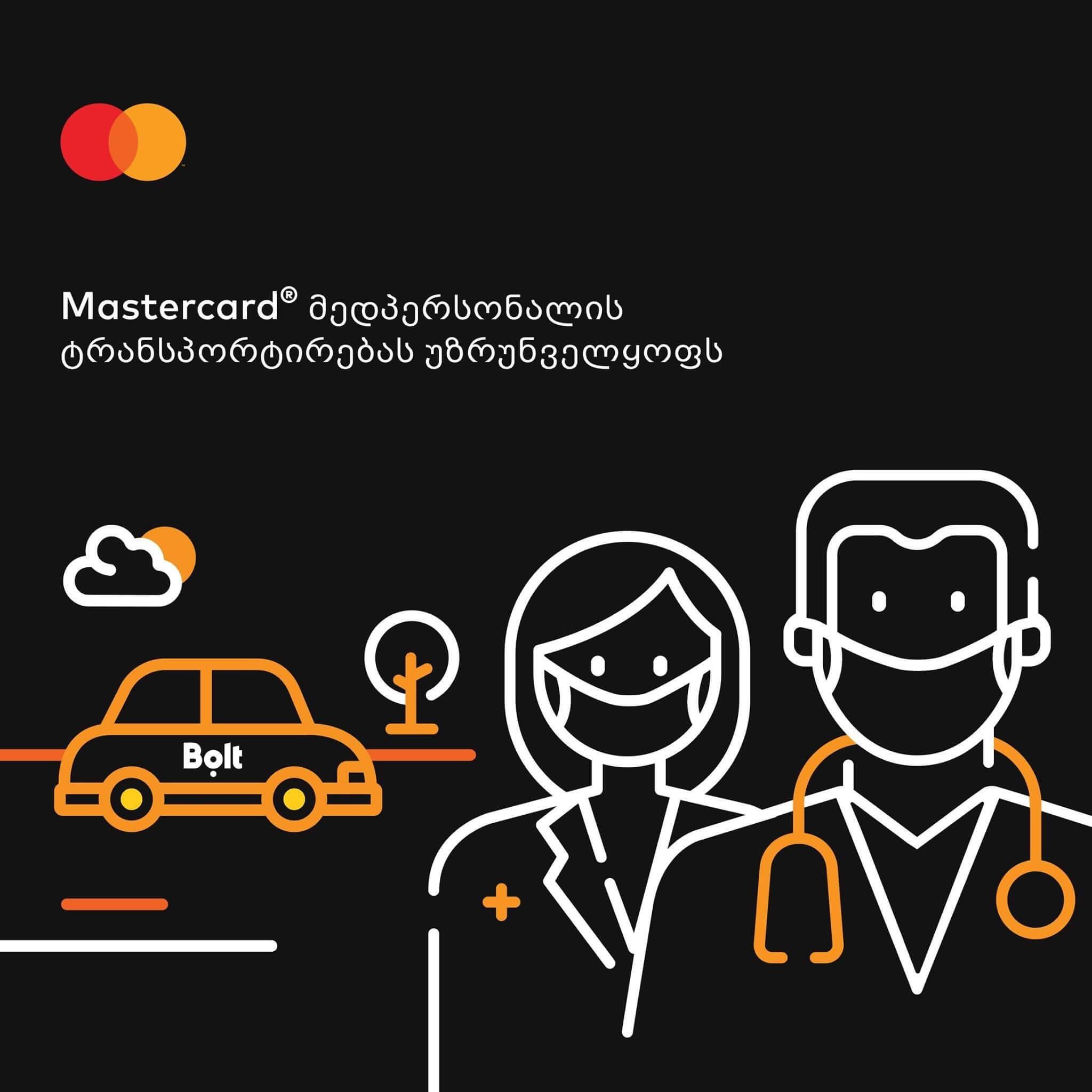 Mastercard for Medics